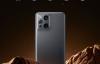 【速搜资讯】纪念祝融号登陆!OPPO Find X3 Pro火星探索版今日限量开售:6999元