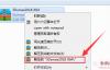 3dmax2018软件下载与安装教程