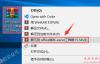 office插件『Excel工具箱15.54』下载与安装教程