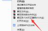 天正T20V3.0软件下载与安装教程