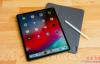 明年苹果将更新iPad Pro和MacBook Pro产品带来Mini-LED显示屏