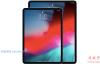 苹果中国iPad用户手册泄露了从未发布过的iPad Pro产品型号