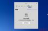 微软在Windows 10X中增加在线搜索GIF表情包和合并剪切板历史记录等