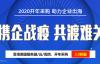 恒创开年采购香港免备案服务器2M带宽低至37元/月CN2线路极速互联