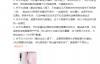 小米高管科普:目前5G手机待机时基本都是5G锚点