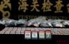 男子身藏625张游戏卡入境 结果惨被海关截查