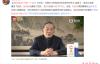 因疫情影响娃哈哈2月份亏损一个亿 宗庆后:争取6月底把损失夺回来
