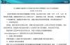 北京市小客车指标办:新一期新能源指标新申请者或9年后获得