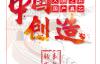 纯国产光威弈Pro SSD开卖:长江存储闪存+联芸主控