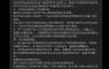 """SteamDB页面出现""""网络游戏防沉迷系统及实名认证服务协议"""""""