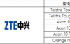 无线快充手机已达132款:韩国领先、朝鲜都有一款