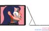 苹果可能会在2021年3月发布采用全面屏设计的iPad Air 4