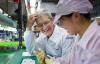 iPhone代工制造商富士康计划在墨西哥建立专门生产iPhone的工厂