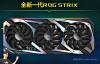 淘宝意外出现还未上市的华硕、七彩虹GeForce RTX 3090显卡