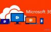 微软正在向更多用户推出应用防护功能 Office里打开附件无需担心木马