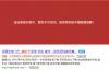 """华语网络文学鼻祖网站榕树下关闭服务器:""""享年""""23岁"""