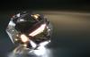 本年度最大!非洲出土442克拉钻石:价值1800万美元