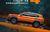 曝哈弗大狗将9月初预售!30万内唯一一款搭载两把差速锁的承载式SUV