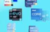 灯!等灯等灯!英特尔14年后终于更换新的企业标志 还有高端品牌EVO标志