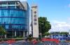 网传美国商务部对中芯国际实施管制 中芯国际回应称未收到官方消息