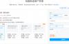 腾讯云轻量应用服务器正式上线 境内外服务器低至11元/月限时抢购中