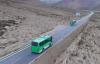 宇通在珠峰挑战吉尼斯世界纪录 成行驶海拔最高的电动客车