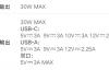 小米无线充电宝30W发布:三设备同时充 199元