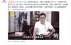 李国庆支招外卖骑手问题:鼓励预定 有钱可以请私厨