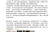 网购美的燃气灶爆炸 官方致歉:和当事人双方委托专家鉴定