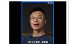 暗示李国庆 快播王欣直言投资不碰夫妻店:闹离婚会伤害企业