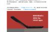 碰瓷折叠屏 诺基亚翻盖手机2720不会有屏幕折痕:要价569元