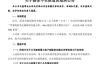 曝中国核心供应商欧菲光被苹果踢开:股价暴跌、官方否认