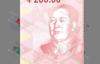 数字人民币试点结束后还能用吗?可自行充值