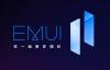 【速搜资讯】EMUI 11、鸿蒙什么关系?想象不到的紧密