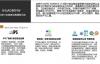 华为显示器来了:23.8寸1080p、90%屏占比、72% NTSC色域