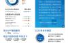 【速搜资讯】90亿美元 英特尔把最初的梦想卖给了韩国?