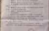 【速搜资讯】郑州中科信息大厦今日爆破拆除:河南科技市场时代即将落幕