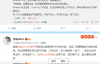 【速搜资讯】李楠上手iPhone 12 Pro:直言屏幕黑边开倒车