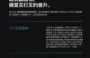 【速搜资讯】iPhone 12屏幕测试:耐划性、坚固度均有提升