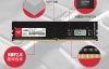 【速搜资讯】国产内存条秒杀!光威弈Pro 8GB DDR4-3000只需179元