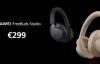 【速搜资讯】华为首款头戴耳机发布:40dB降噪 双设备连接