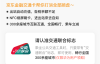 【速搜资讯】覆盖300城 京东金融交通卡上线:NFC息屏刷卡 自动充值
