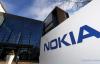 【速搜资讯】就H.264侵权问题诺基亚与联想对簿公堂 诺基亚申请禁售联想设备