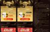 【速搜资讯】腾讯QQ项目组推出黄金靓/黑金靓号 花费4998元即可升级黑金靓号