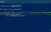 【速搜资讯】微软确认Windows 10 BUG导致掉登录问题 但短时间内无法完成修复