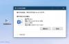 【速搜资讯】文件被占用无法修改和删除?微软将提供工具帮助用户排查占用程序