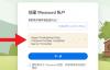 【速搜资讯】免费福利!知名密码管理器1Password免费赠送10个月家庭版订阅仅限今天