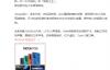 【速搜资讯】雷军评价Redmi Note 9 4G:新一代千元神机和续航之王