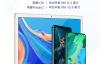 【速搜资讯】麒麟980旗舰安排上了 8款华为荣耀手机升级EMUI 11/Magic UI 4.0