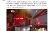 【速搜资讯】南京公交车被复兴号撞了 网友:公交乘客可以吹一辈子